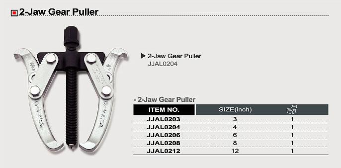 Gear Puller Malaysia : Jaw gear pulley jjal malaysia hardware