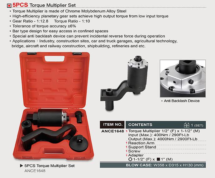 ANCE1648-282x250 5PCS Torque Multiplier Set - ANCE1648