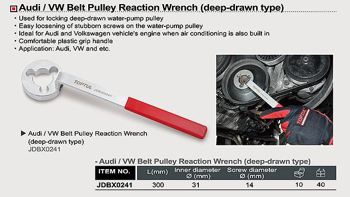 JDBX0241-282x250 Audi / VW Belt Pulley Reaction Wrench (deep-drawn type) - JDBX0241