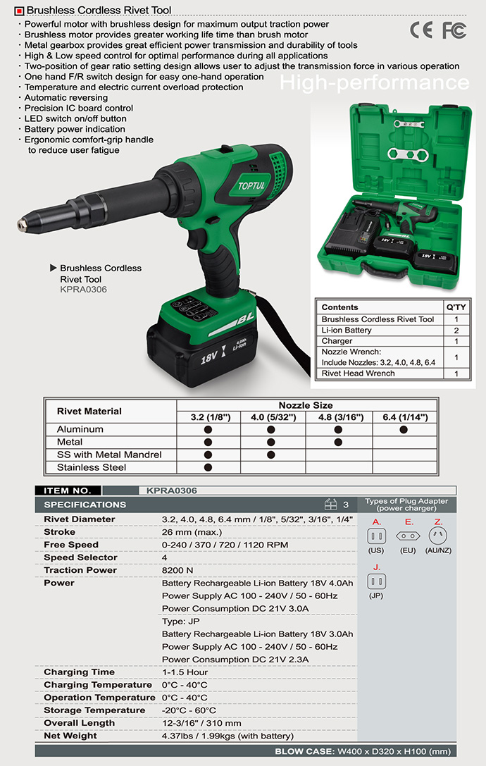 KPRA0306-explain01-273x250 Brushless Cordless Rivet Tool - KPRA0306