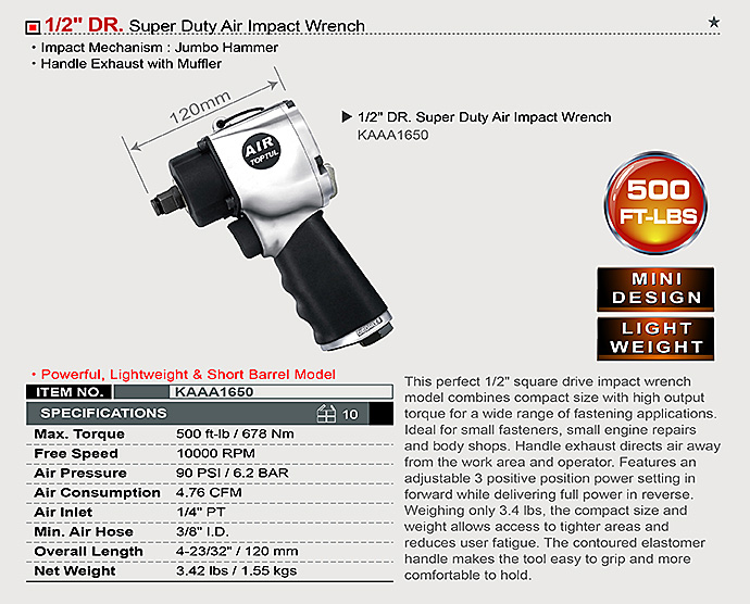"KAAA1650-309x250 1/2"" DR. Super Duty Air Impact Wrench (Max. Torque 500 Ft-Lb) - KAAA1650"